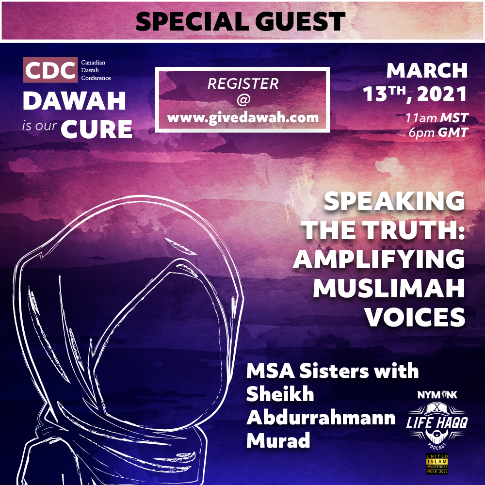 https://givedawah.com/wp-content/uploads/2021/03/CDC-2021-5-sisters.png