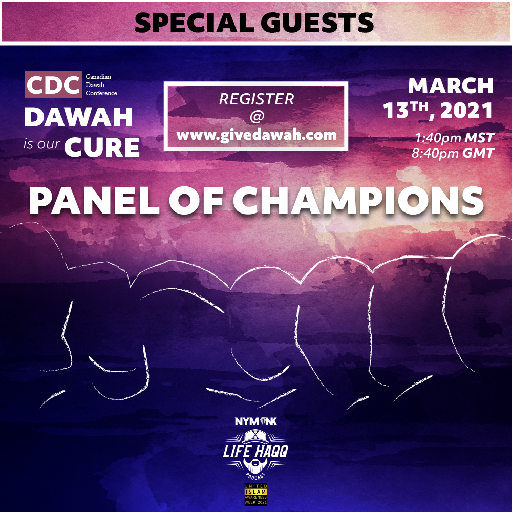 https://givedawah.com/wp-content/uploads/2021/03/CDC-2021-Panel.png